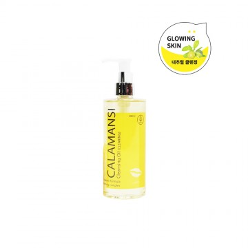 Med B Calamansi Cleansing Oil